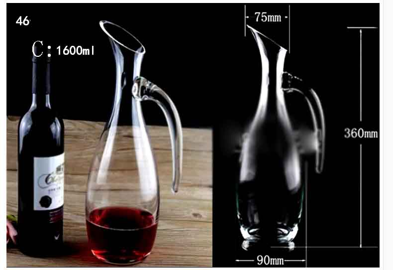 small wine carafe