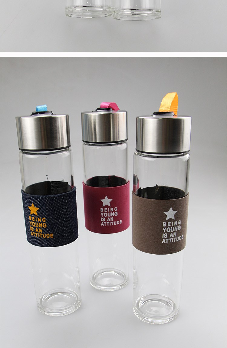 travel mug glass