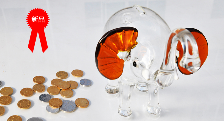 glass saving bank