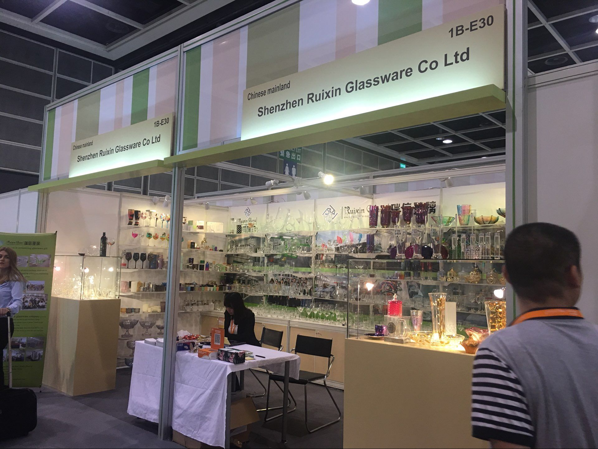 Hong Kong household goods exhibition