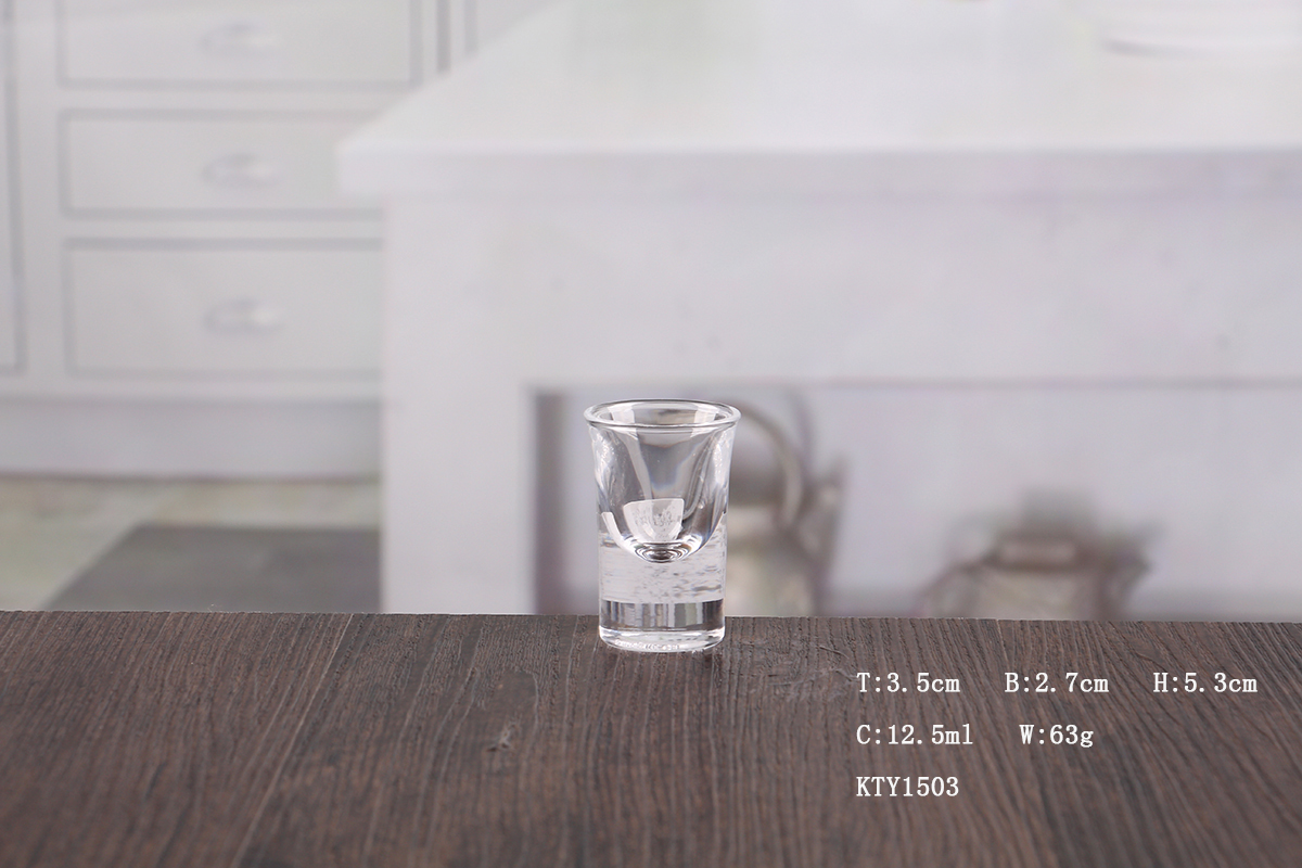 personalized wedding shot glasses