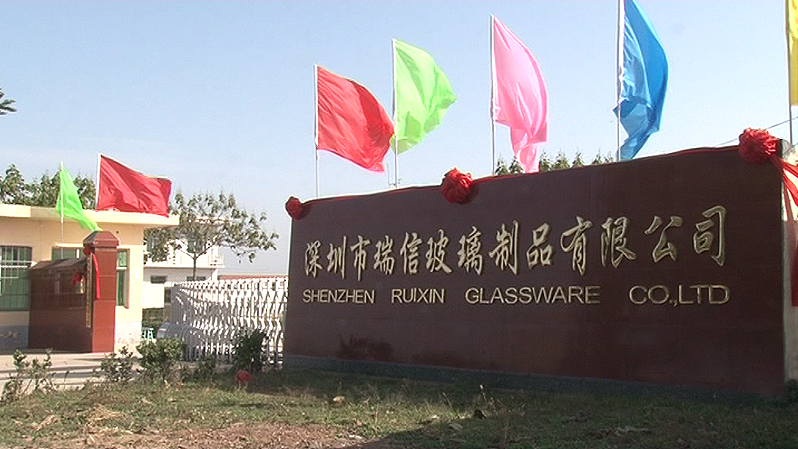 china glassware factorys,china glassware manufacturers,professional glassware manufacturing enterprise